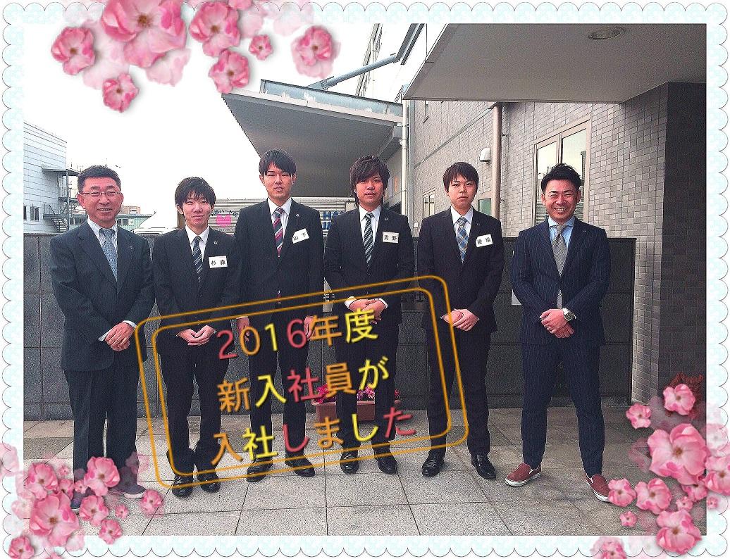 ①1IMG_6492