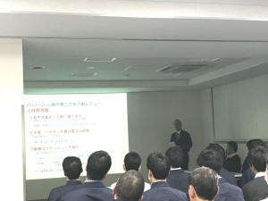経営方針発表会2